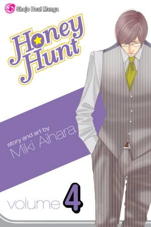 Honey Hunt, Volume 4