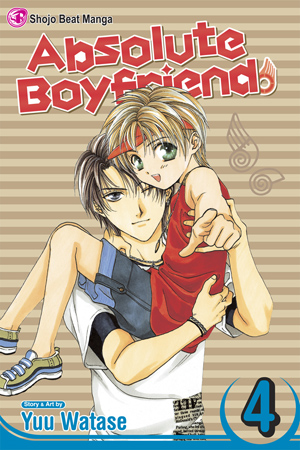 Absolute Boyfriend Vol. 4: Absolute Boyfriend, Volume 4
