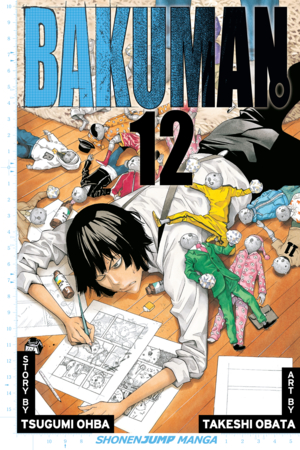 Bakuman。 Vol. 12: Artist and Manga Artist