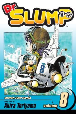 Dr. Slump Vol. 8: Dr. Slump, Volume 8