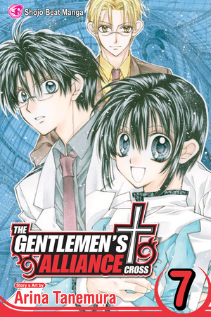 The Gentlemen's Alliance † Vol. 7: The Gentlemen's Alliance †, Volume 7