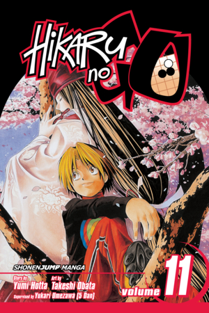 Hikaru no Go Vol. 11: A Fierce Battle