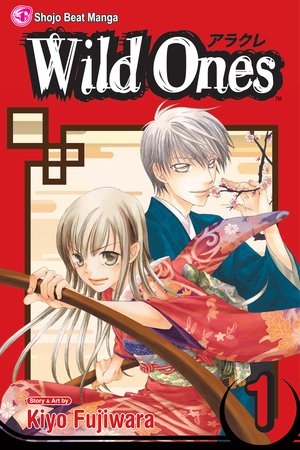 Wild Ones Vol. 1: Wild Ones, Volume 1