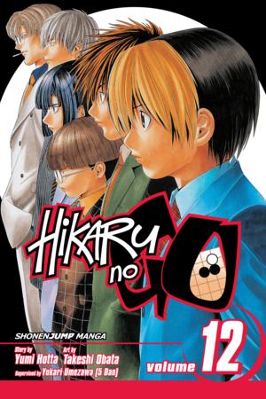 Hikaru no Go Vol. 12: Sai's Day Out