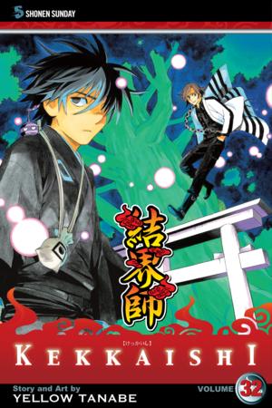 Kekkaishi Vol. 32: Kekkaishi, Volume 32