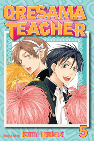 Oresama Teacher, Volume 5