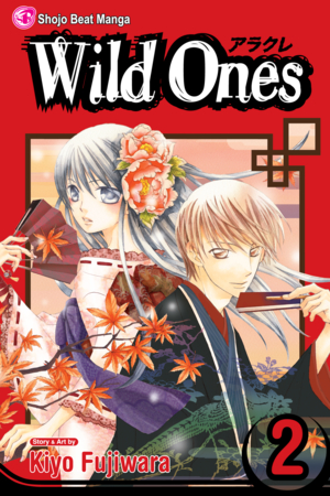 Wild Ones Vol. 2: Wild Ones, Volume 2