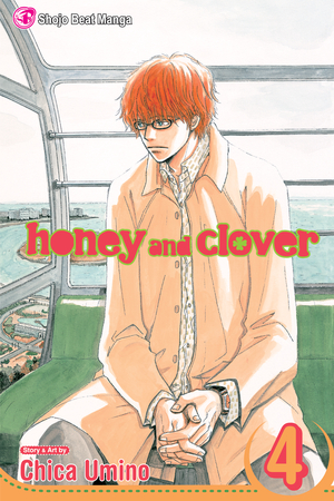 Honey and Clover Vol. 4: Honey and Clover, Volume 4