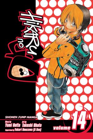 Hikaru no Go Vol. 14: Sai vs. Toya Koyo