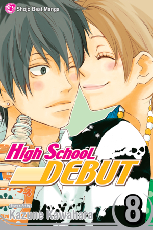 High School Debut Vol. 8: High School Debut, Volume 8