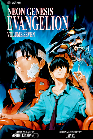 Neon Genesis Evangelion Vol. 7: as one of us, to know good and evil