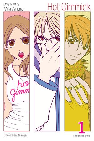 Hot Gimmick VIZBIG Edition, Volume 1