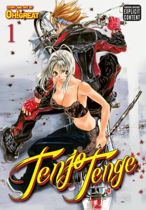 Tenjo Tenge Vol. 1: Tenjo Tenge, Volume 1