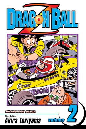 Dragon Ball Z Vol. 2: The Lord Of Worlds