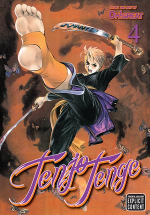 Tenjo Tenge Vol. 4: Tenjo Tenge, Volume 4