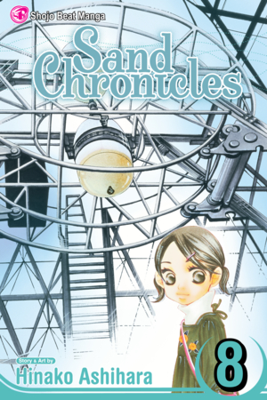 Sand Chronicles  Vol. 8: Sand Chronicles, Volume 8