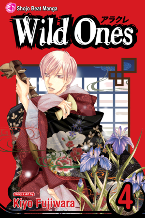 Wild Ones Vol. 4: Wild Ones, Volume 4