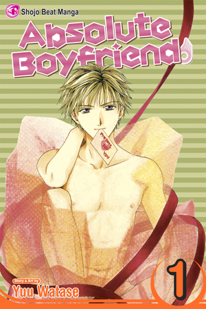 Absolute Boyfriend Vol. 1: Free Preview