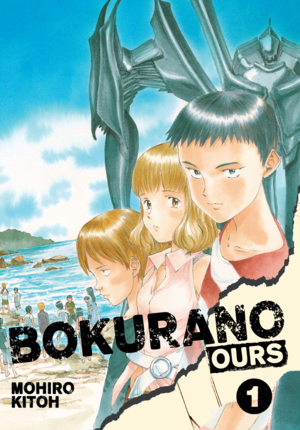 Bokurano: Ours Vol. 1: Free Preview!
