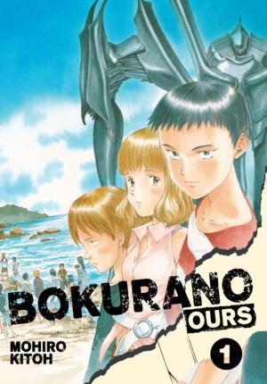 Bokurano: Ours Vol. 1: Bokurano: Ours, Volume 1