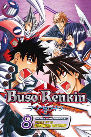 Buso Renkin Vol. 8: The Determination to Protect What's Important to the End