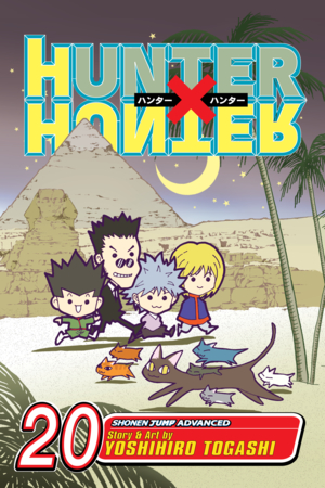 Hunter x Hunter Vol. 20: Weakness