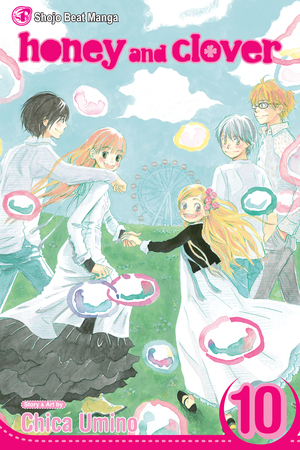 Honey and Clover Vol. 10: Honey and Clover, Volume 10