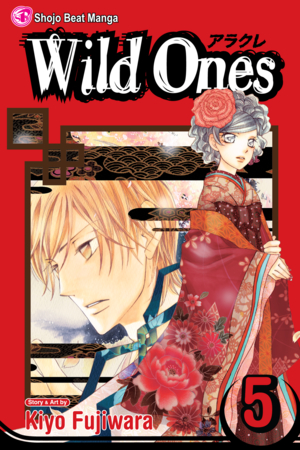 Wild Ones Vol. 5: Wild Ones, Volume 5