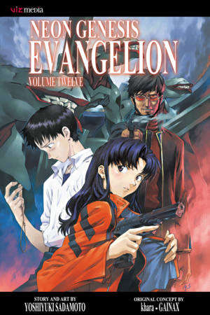 Neon Genesis Evangelion Vol. 12: Ye fathers, provoke not your children to wrath
