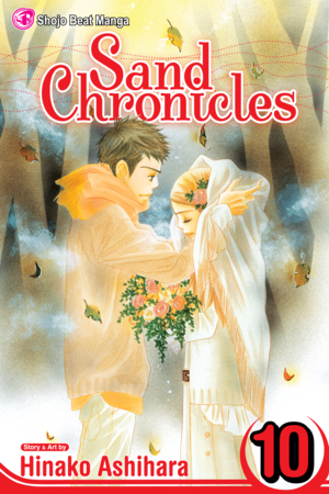 Sand Chronicles  Vol. 10: Sand Chronicles, Volume 10
