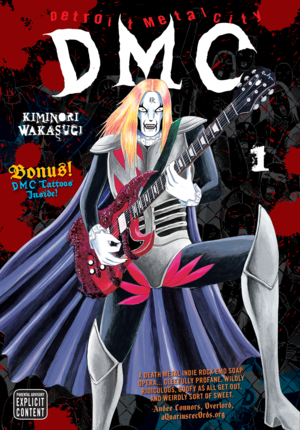 Detroit Metal City Vol. 1: Free Preview!!