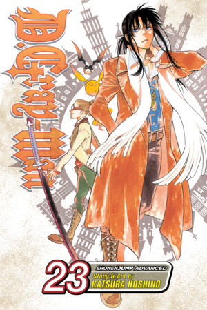 D.Gray-man Vol. 23: Searching for Allen Walker