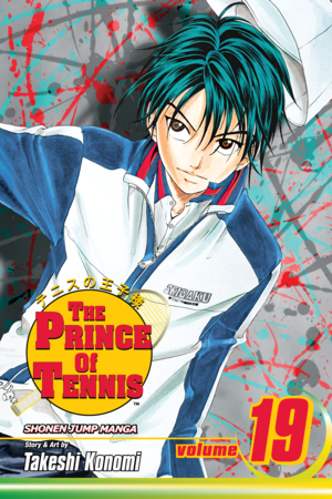 The Prince of Tennis Vol. 19: Tezuka's Departure