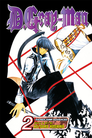 D.Gray-man Vol. 2: Old Man of the Land and Aria of the Night Sky
