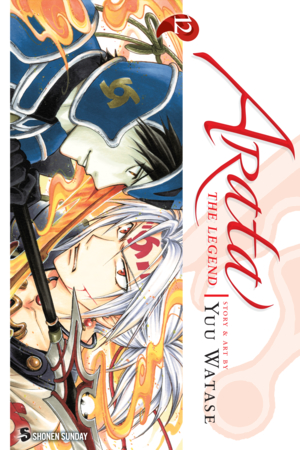 Arata: The Legend, Volume 12