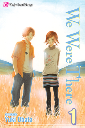We Were There Vol. 1: We Were There, Volume 1