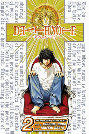 Death Note Vol. 2: Confluence