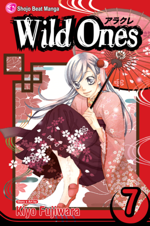 Wild Ones Vol. 7: Wild Ones, Volume 7