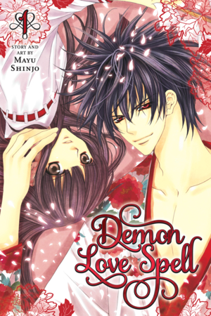 Demon Love Spell Vol. 1: Demon Love Spell, Volume 1