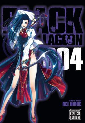 Black Lagoon Vol. 4: Black Lagoon, Volume 4