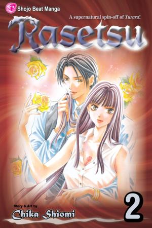 Rasetsu Vol. 2: Rasetsu, Volume 2