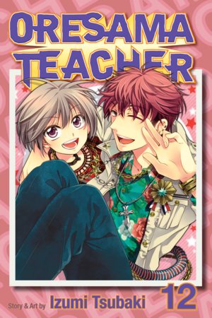 Oresama Teacher , Volume 12