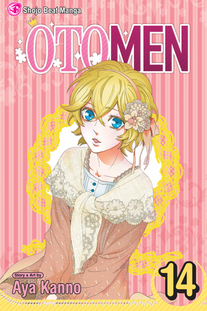 Otomen Vol. 14: Otomen, Volume 14