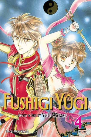 Fushigi Yûgi VIZBIG Edition Vol. 4: Fushigi Yûgi, VIZBIG Edition Volume 4