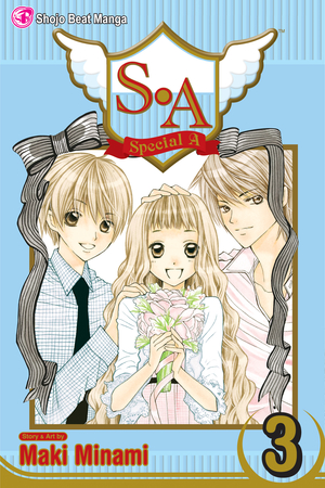 S.A: Special A Vol. 3: Special A, Volume 3