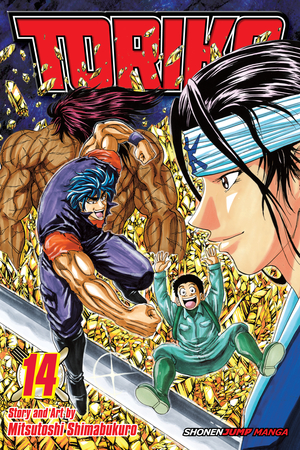Toriko Vol. 14: The Real Melk!!
