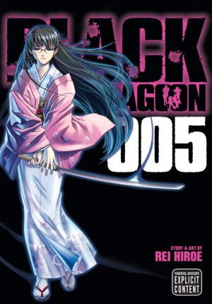 Black Lagoon Vol. 5: Black Lagoon, Volume 5