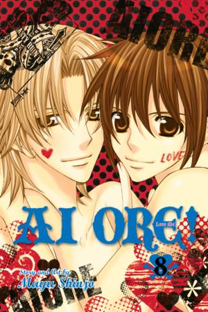 Ai Ore! Vol. 8: Ai Ore!, Volume 8