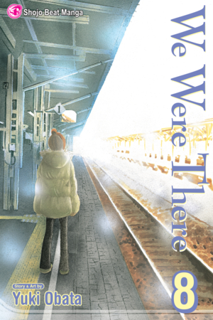 We Were There Vol. 8: We Were There, Volume 8