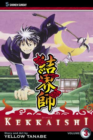 Kekkaishi Vol. 3: Kekkaishi, Volume 3